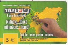 GREECE - Teledome Prepaid Card 5 Euro, Exp.date 31/12/05, Used - Grèce