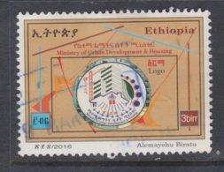 ETIOPIA, USED STAMP, OBLITERÉ, SELLO USADO - Etiopia