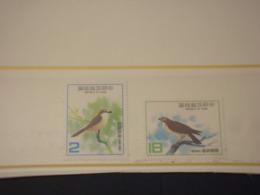 TAIWAN/FORMOSA - 1983 UCCELLI 2 VALORI - NUOVI(++) - 1945-... Repubblica Di Cina
