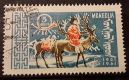 MONGOLIE - 1 TIMBRE - Lot 124 - Voir Mes Autres Ventes De 150 Pays - Sellos