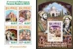 Mozambico 2013, UNESCO, Taj Mahal, Gandhi, 4val In BF +BF - Hinduism