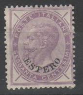 Estero 1874 - Effigie 60 C. * - 2 Scan            (g6253) - 11. Oficina De Extranjeros