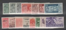Colonie - Piccolo Lotto *            (g6255) - Lotti E Collezioni