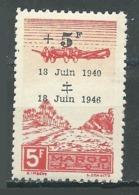 Maroc Poste Aérienne YT N°58 Palmeraie Surchargé Appel Du 18 Juin 1940 Neuf ** - Maroc (1891-1956)