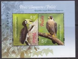 Poland, Fauna, Birds MNH / 2019 - Birds