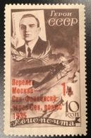1935 1r Moscow-San Francisco Flight XF Mint * Signed Scheller (Russia Air Post Sc.C68 Russie P.A 59 Polaire Polar Mi 527 - 1923-1991 URSS
