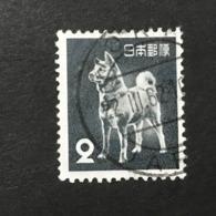◆◆◆ Japón 1953   2nd Unit (Without *00*.)   2 Yen USED   AA5220 - 1926-89 Emperor Hirohito (Showa Era)