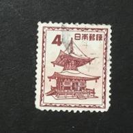 ◆◆◆ Japón 1952   2nd Unit (Without *00*.)   4 Yen USED   AA5221 - 1926-89 Emperor Hirohito (Showa Era)