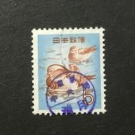 ◆◆◆ Japón 1955   2nd Unit (Without *00*.)   5 Yen USED   AA5225 - 1926-89 Emperor Hirohito (Showa Era)