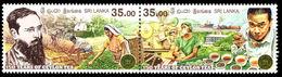 Sri Lanka 2017 150 Years Of Ceylon Tea Unmounted Mint. - Sri Lanka (Ceylon) (1948-...)