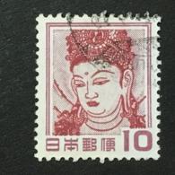 ◆◆◆ Japón 1953   2nd Unit (Without *00*.)   10 Yen USED   AA5230 - 1926-89 Emperor Hirohito (Showa Era)