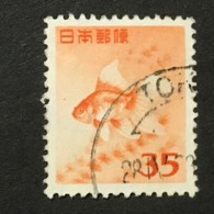 ◆◆◆ Japón 1952   2nd Unit (Without *00*.)   35 Yen USED   AA5231 - 1926-89 Emperor Hirohito (Showa Era)