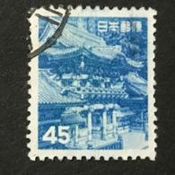 ◆◆◆ Japón 1952   2nd Unit (Without *00*.)   45 Yen USED   AA5232 - 1926-89 Emperor Hirohito (Showa Era)