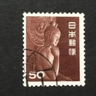 ◆◆◆ Japón 1952   2nd Unit (Without *00*.)   50 Yen USED   AA5233 - 1926-89 Emperor Hirohito (Showa Era)