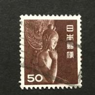 ◆◆◆ Japón 1952   2nd Unit (Without *00*.)   50 Yen USED   AA5234 - 1926-89 Emperor Hirohito (Showa Era)