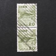 ◆◆◆ Japón 1954   2nd Unit (Without *00*.)   20 Yen X2  USED   AA5235 - 1926-89 Emperor Hirohito (Showa Era)