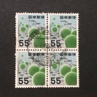 ◆◆◆ Japón 1956   2nd Unit (Without *00*.)   55 Yen X4  USED   AA5237 - 1926-89 Emperor Hirohito (Showa Era)