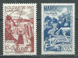 Maroc YT N°266/267 Solidarité 1947 Neuf/charnière * - Marocco (1891-1956)