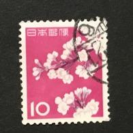 ◆◆◆Japan 1961  Animal,Plant,&National Treasure Series 3rd Unit (Designs Chaged)  10 Yen   USED   AA5244 - 1926-89 Emperor Hirohito (Showa Era)
