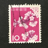 ◆◆◆Japan 1961  Animal,Plant,&National Treasure Series 3rd Unit (Designs Chaged)  10 Yen   USED   AA5245 - 1926-89 Emperor Hirohito (Showa Era)