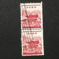 ◆◆◆Japan 1962  Animal,Plant,&National Treasure Series 3rd Unit (Designs Chaged)  40 Yen  X2  USED   AA5248 - 1926-89 Emperor Hirohito (Showa Era)