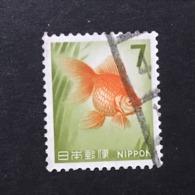 ◆◆◆Japan 1966  New Animal,Plant,&National Treasure Series 1st Unit  7 Yen  USED   AA5253 - 1926-89 Emperor Hirohito (Showa Era)