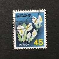 ◆◆◆Japan 1967  New Animal,Plant,&National Treasure Series 1st Unit  45 Yen  USED   AA5254 - 1926-89 Emperor Hirohito (Showa Era)