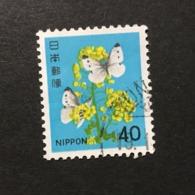 ◆◆◆Japan 1980  5nd Unit  40 Yen USED   AA5267 - 1926-89 Emperor Hirohito (Showa Era)