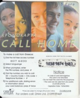 GREECE - Faces, Call Home By Satline Prepaid Card 5 Euro(logo On Reverse, Glossy Surface, 807 6200 ), Ed 15/06/03, Used - Grèce