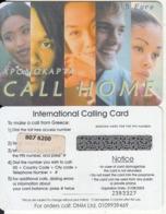 GREECE - Faces, Call Home By Satline Prepaid Card 5 Euro(logo On Reverse, Matt Surface, 807 6200 ), Ed 31/08/03, Mint - Grèce