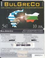 GREECE - BulGreco, Amimex Prepaid Card 5 Euro(807 8075), CN : 888 + 6 Digits, Used - Grèce
