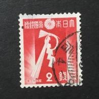 ◆◆◆ Japón 1937  New Year's Decoration   2 Sen Used   AA5277 - 1926-89 Emperor Hirohito (Showa Era)