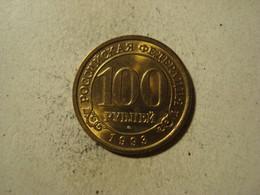 MONNAIE RUSSIE / SPITZBERGEN / SVALBARD / ARKTIKUGOL / 100 ROUBLES 1993 - Rusland