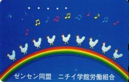 JAPON. COMICS.  Cartoon - Rainbow. JP-110-016-com-0686. (101) - Japón
