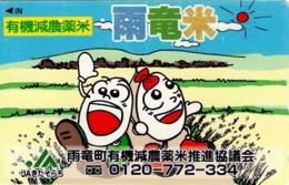 JAPON. Cartoon - JA - Tel. 0120-772-334. JP-110-016. (097) - Japón