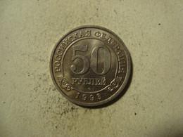 MONNAIE RUSSIE / SPITSBERGEN / 50 ROUBLES 1993 - Rusland