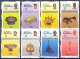 O133- Brunei Art & Crafts. - Brunei (1984-...)