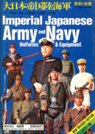 Imperial Japanese Army And Navy Uniforms & Equipment - Englisch