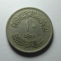 Egypt 10 Piastres 1971 - Egypt