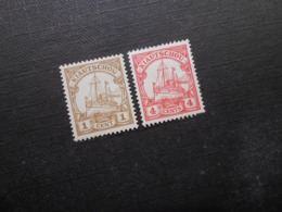 D.R.Mi 18/ 20 - 1C**MNH/ 4C*MLH - Deutsche Kolonien (Kiautschou) 1905/1919 - Mi 10,50 € (ri) - Colony: Kiauchau