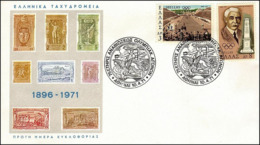 Greece - 1971 - 75 Years Olympic Games - FDC - Sommer 1972: München