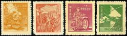 Rep China 1949 D63 Shanghai Print Unit Stamps Train Steamship Motorbike Mountain Plane Locomotive - China