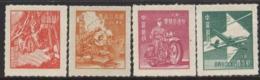 Rep China 1949 D69 Hongkong Print Unit Stamps Train Steamship Motorbike Mountain Plane Locomotive - China