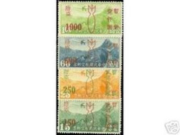North China 1945 Air Defense Day Stamps Great Wall Mountain Plane Bomb - 1941-45 Northern China