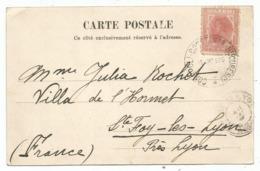ROMANIA 10 BANI CARTE SALUT CONSTANTINOPLE CONSPOL CONSTANTA BUCURESTI 1905 - Levant (Türkei)