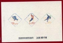 Korea 1964 SC #532-34, Collective Deluxe Proof, 9th Innsbruck, Winter Olympic Games - Wintersport (Sonstige)