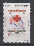 CAMBOYA, USED STAMP, OBLITERÉ, SELLO USADO. - Cambogia