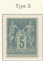 PIA - FRA - 1876-78 :  Gruppo Allegorico - Pace E Commercio - II Tipo - (Yv 75a) - 1876-1898 Sage (Tipo II)