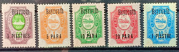 E11 - Lebanon Russia 1910 Levant Stamps Overprinted Beirut MLH - Lebanon