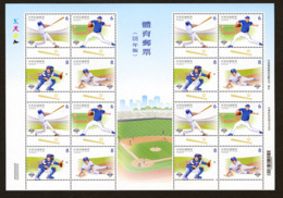Rep China 2019 Baseball Stamps Sheet Sport - China